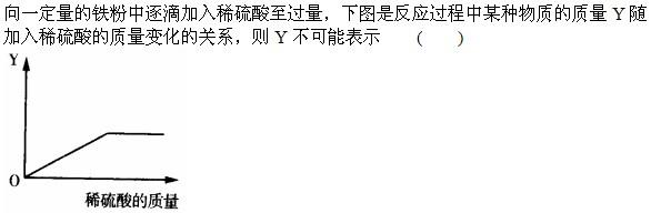 2013年教师职称考试(化学学科知识)(中小学幼儿园)及
