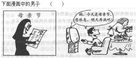 2014年教师职称考试(思想品德学科知识)(中小学幼儿