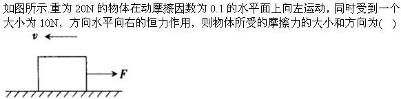 2015年四川教师招聘考试(物理专业知识)能力提高训练题及答案二(6月23