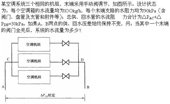 英伦cs715空调电路图