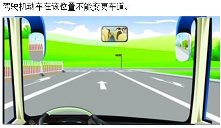 015年驾驶员考试 小车科目一 精选模拟试题及答案一 9月16日